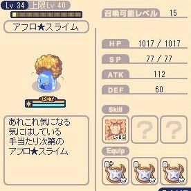 20120813_003656.jpg