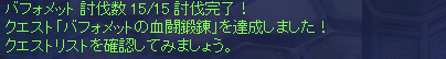 20130615_003505.png