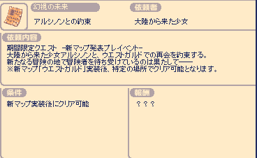 20130718_230049.png