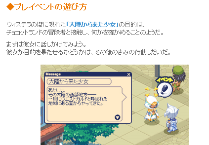 capture-20130720-165223.png