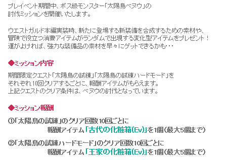 capture-20130720-170047.png