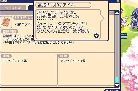 20120618_232613.jpg