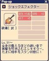 20120926_161908.jpg