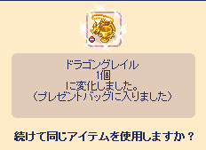 20130608_171223.png