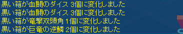 20130611_180659.png