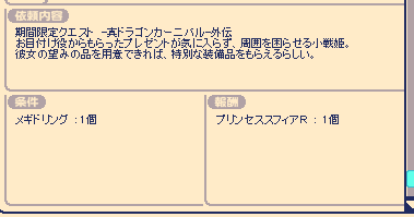20130615_010753.png