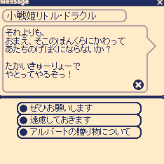 20130615_010938.png