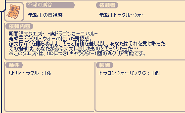 20130619_235937.png