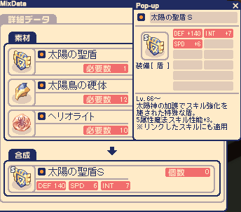 20130727_030523.png
