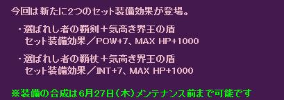 capture-20130322-211525.png